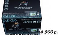 Tomahawk-9.3-24.jpg